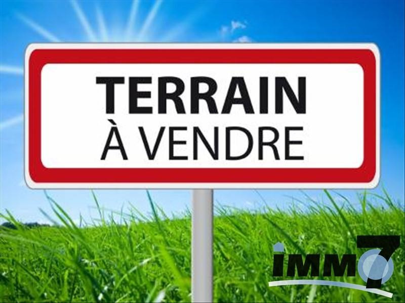 Vente terrain St barthelemy 57 000€ - Photo 1