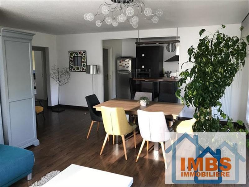 Verkauf von luxusobjekt wohnung Habsheim 262500€ - Fotografie 5