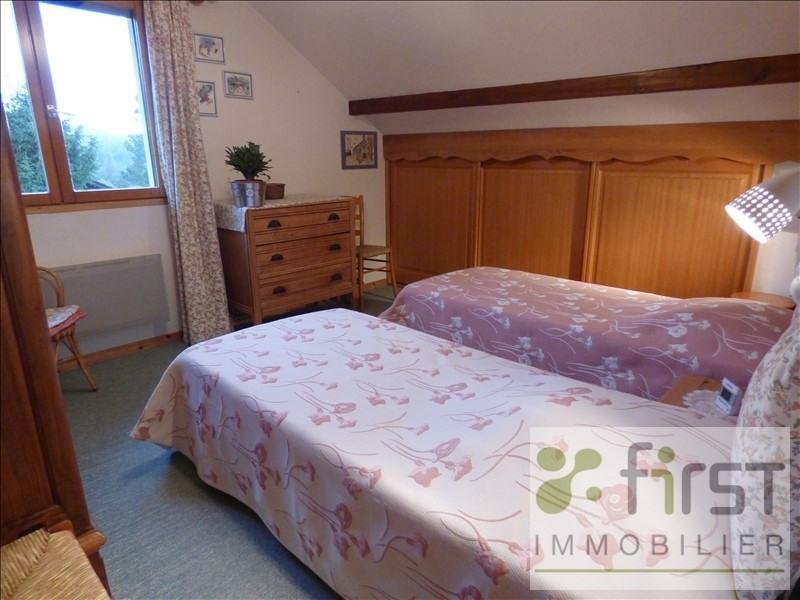 Venta  casa Montcel 339000€ - Fotografía 5