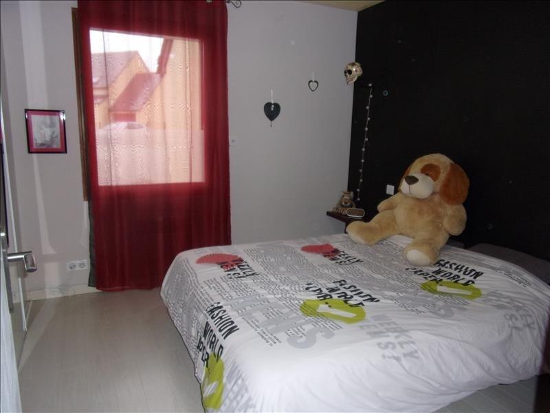Vente maison / villa Louvigne de bais 245575€ - Photo 5