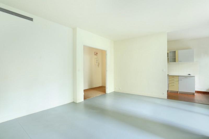 Престижная продажа квартирa Neuilly-sur-seine 425000€ - Фото 5