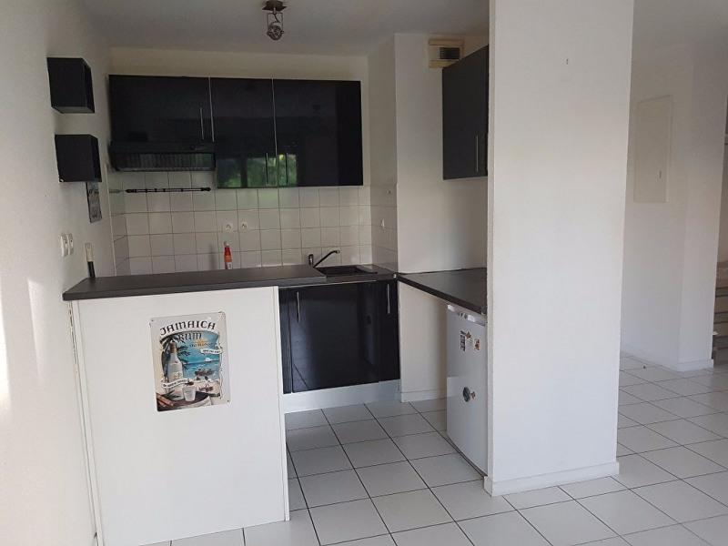 Produit d'investissement appartement Toulouse 125000€ - Photo 1