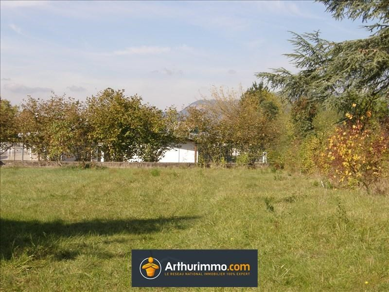 Vente terrain Lagnieu 87 000€ - Photo 3