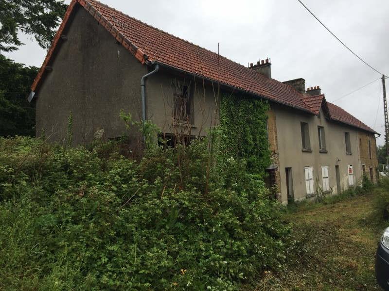 Sale house / villa St sauveur lendelin 44600€ - Picture 1