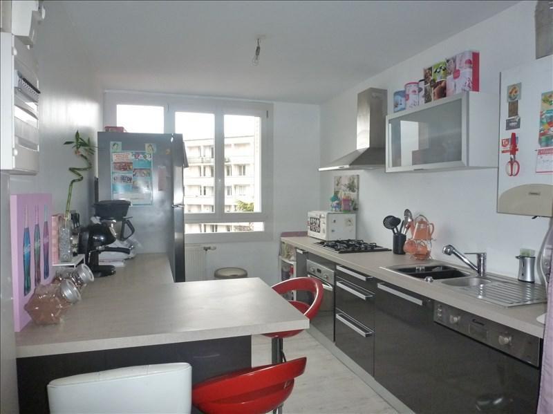 Vente appartement Roanne 78000€ - Photo 1