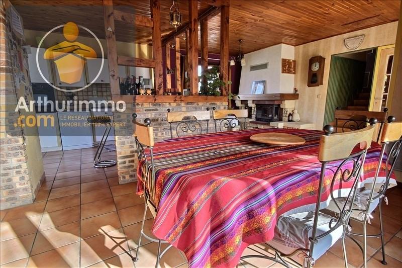 Vente maison / villa Veauche 229000€ - Photo 5