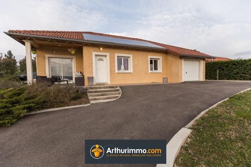 Sale house / villa Les avenieres 220000€ - Picture 2