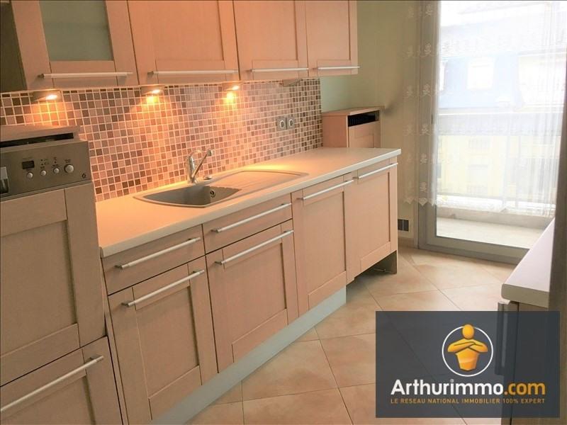 Vente appartement Livry gargan 222000€ - Photo 3