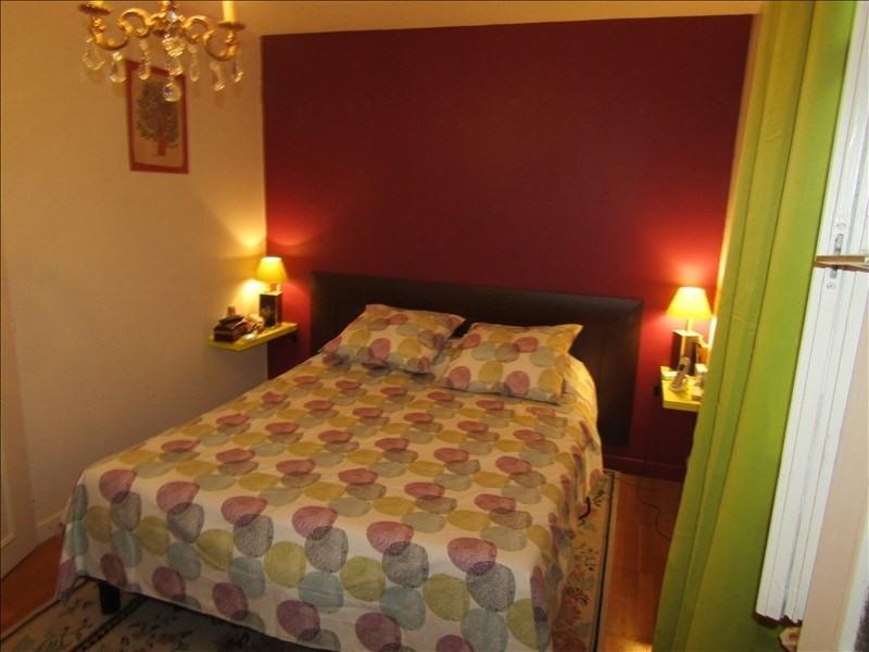 Vente maison / villa Avermes 133750€ - Photo 7