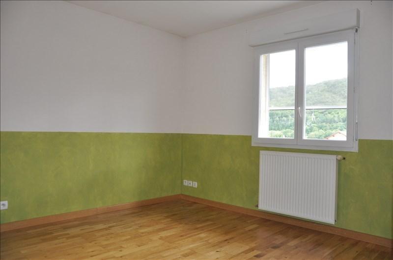Vente maison / villa Samognat 245000€ - Photo 8