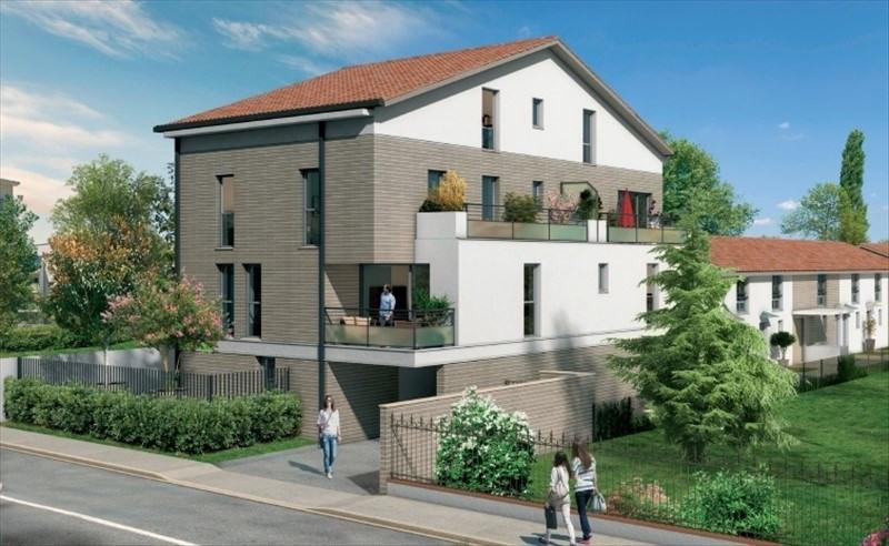 Vente appartement Toulouse 205900€ - Photo 2