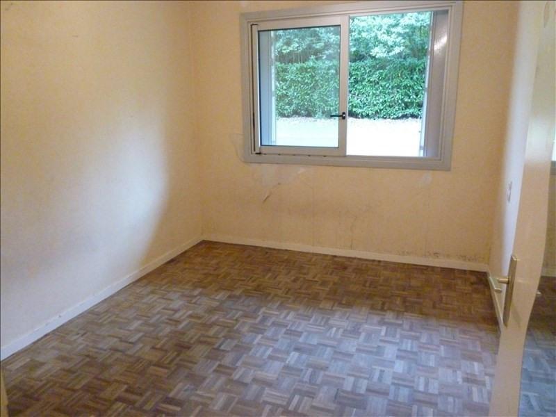 Vente appartement Toulouse 81300€ - Photo 4