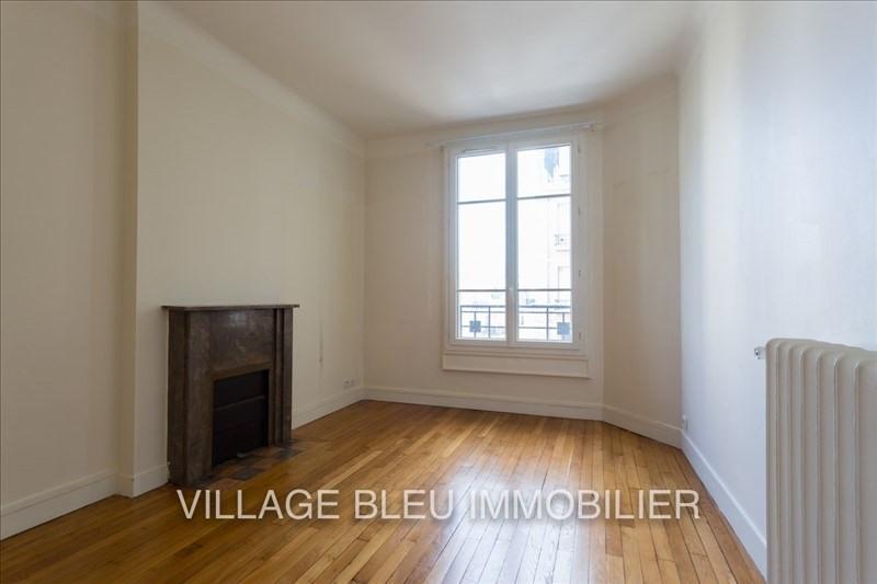 Vente appartement Bois colombes 290000€ - Photo 5