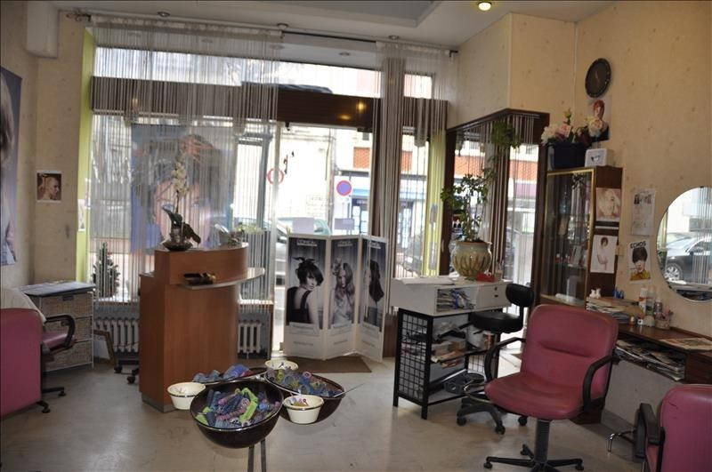 Location local commercial Soissons 650€ HT/HC - Photo 4