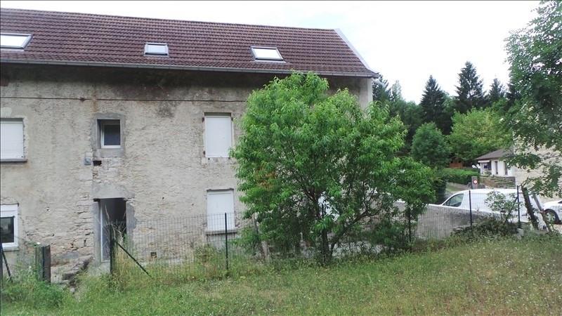 Vente appartement Lagnieu 75000€ - Photo 7