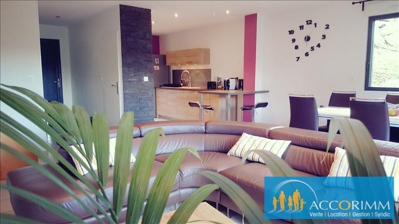 Vente maison / villa Seyssuel 245000€ - Photo 2