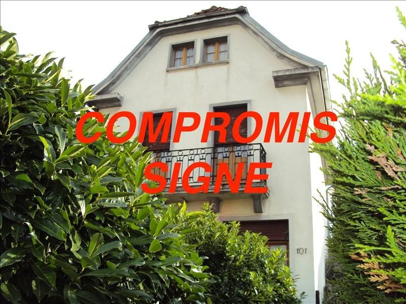 Vente maison / villa Riedisheim 145000€ - Photo 1