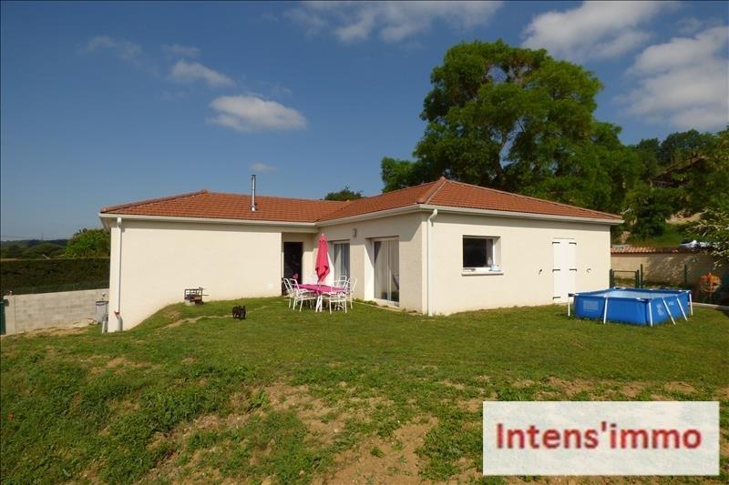 Vente maison / villa Clerieux 233000€ - Photo 1