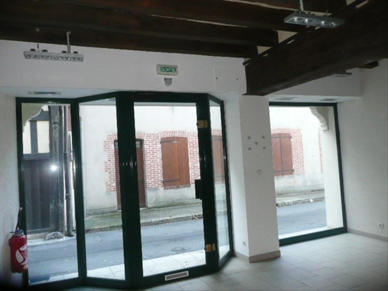 Location bureau Aubigny sur nere 400€ HT/HC - Photo 2