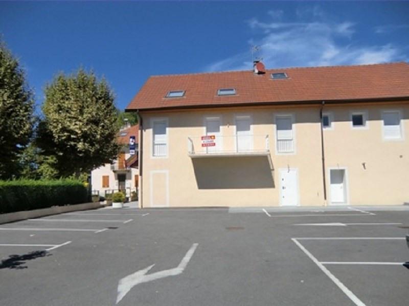 Location appartement Aix les bains 776€ CC - Photo 4