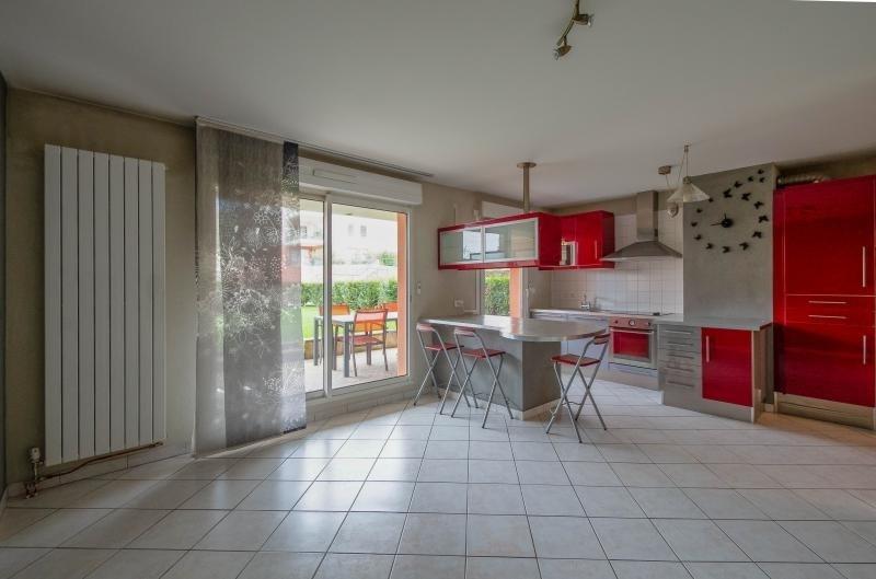 Vente appartement Metz 127500€ - Photo 1