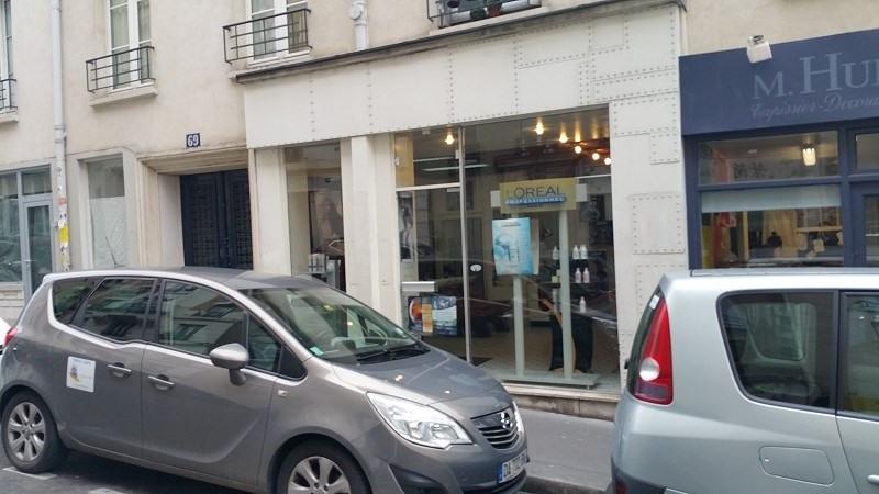 Fonds de commerce Bien-être-Beauté Paris 18ème 0