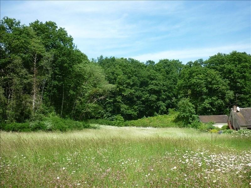 Vente terrain Mortagne au perche 56000€ - Photo 1