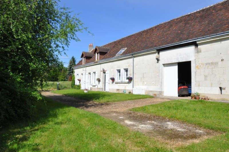 Sale house / villa Vendôme 228580€ - Picture 16