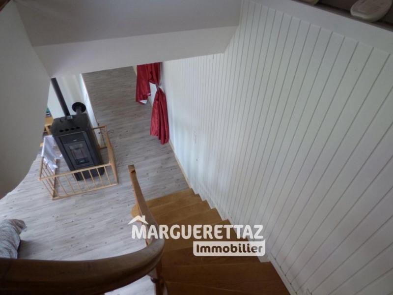 Vente appartement Saint-jeoire 195000€ - Photo 13