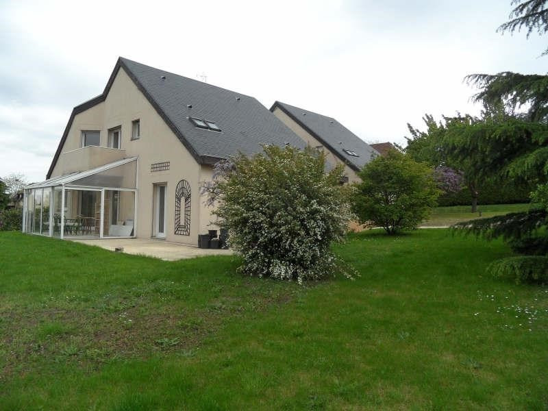 Vente de prestige maison / villa Chambourcy 1195000€ - Photo 1