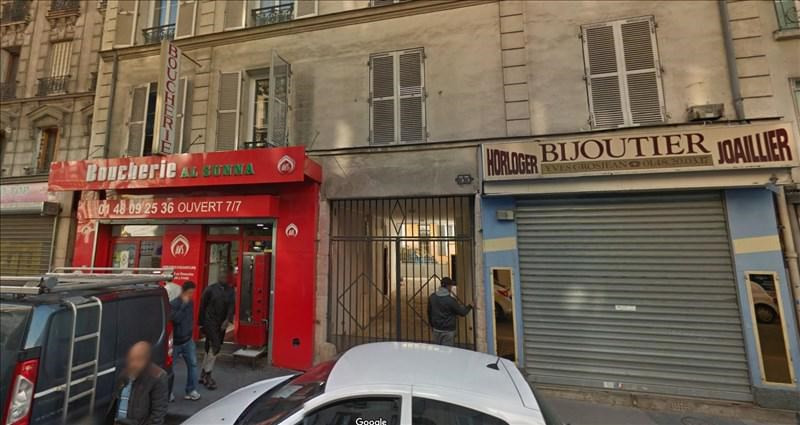Location local commercial St denis 694€ HT/HC - Photo 2
