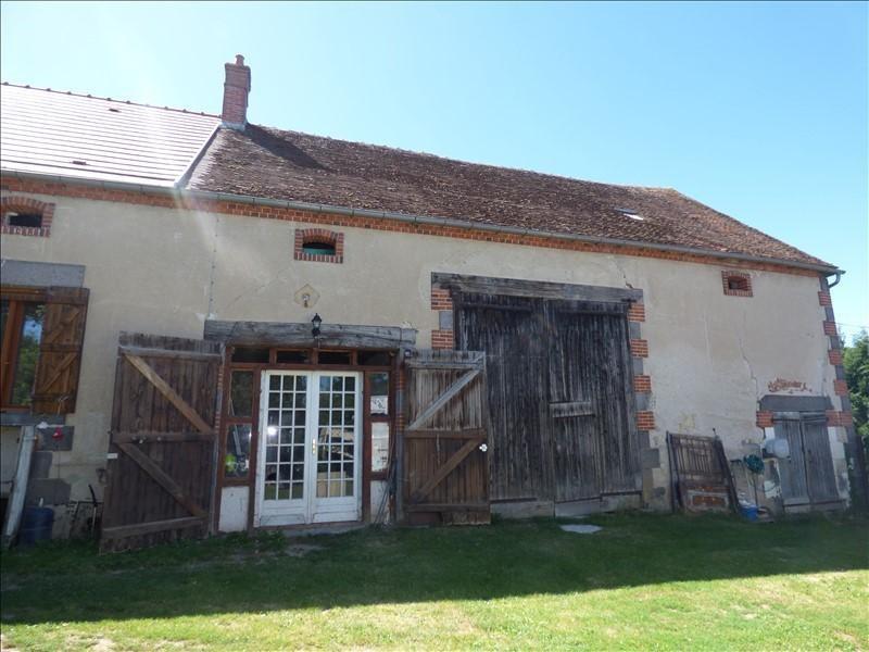 Vente maison / villa Chatel de neuvre 138000€ - Photo 8