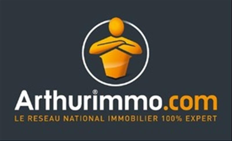 Cession de bail boutique Aix en provence 120000€ - Photo 1