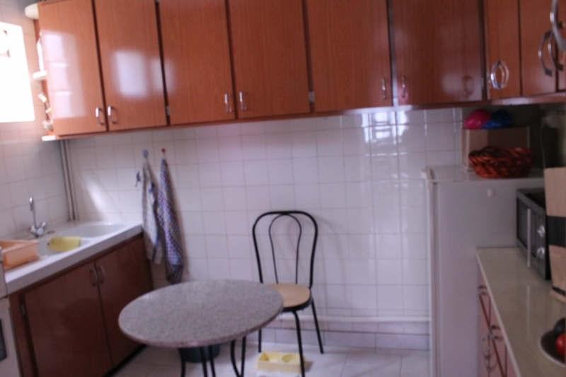 Vente maison / villa Ancinnes 44000€ - Photo 4