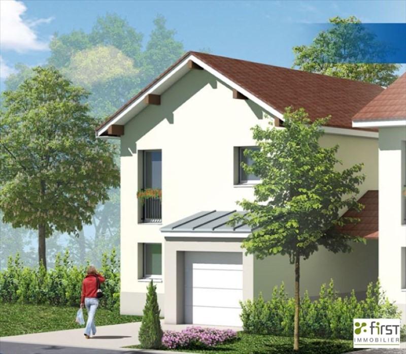 Sale house / villa St genis pouilly 357825€ - Picture 1