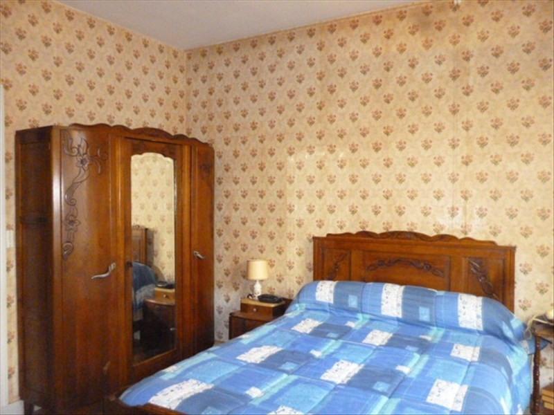 Vente maison / villa Montoire sur le loir 61700€ - Photo 5