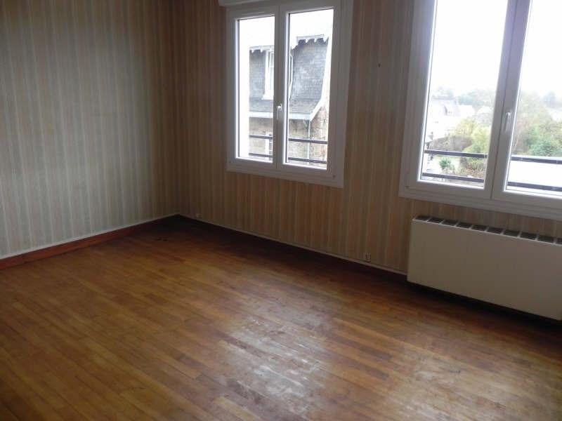 Sale apartment Perros guirec 95400€ - Picture 1