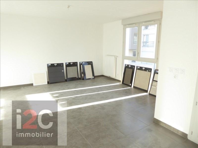 Vendita appartamento Ferney voltaire 335000€ - Fotografia 4