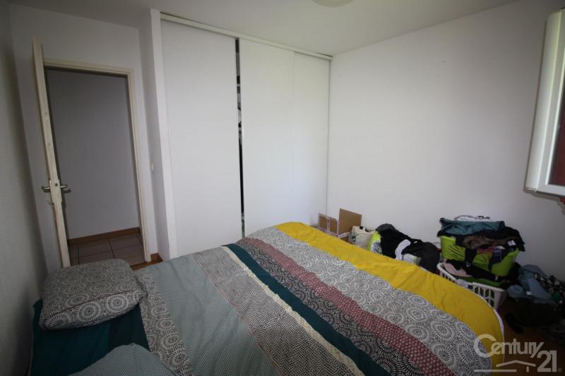 Rental apartment Cugnaux 545€ CC - Picture 7