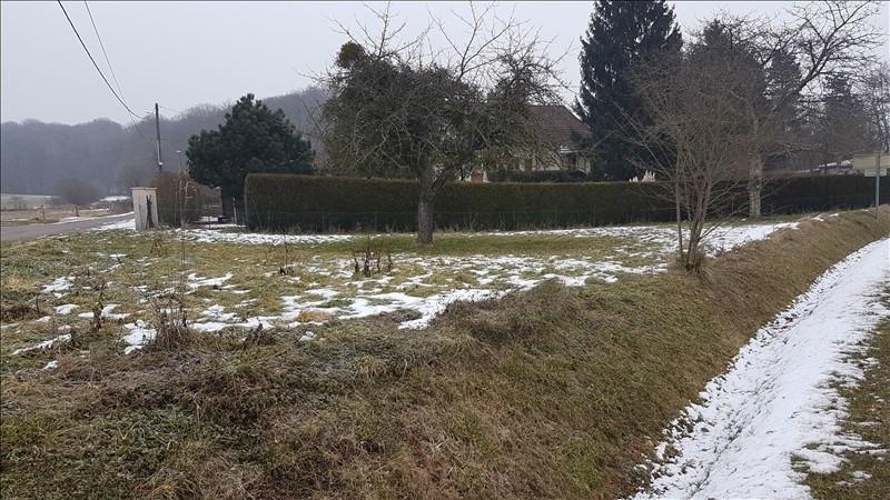 Vente terrain Chambornay les bellevaux 14000€ - Photo 1