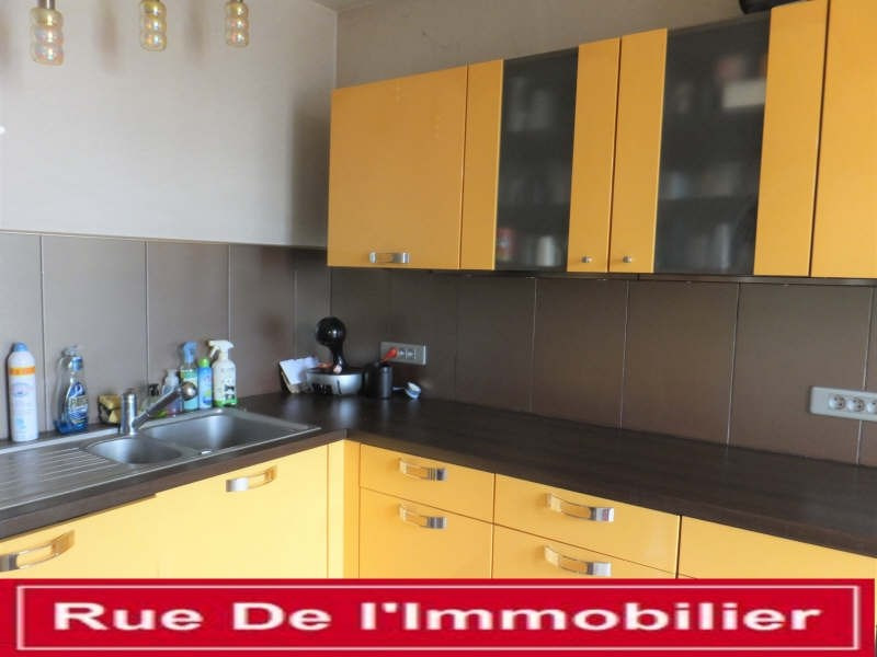 Vente appartement Haguenau 180000€ - Photo 1