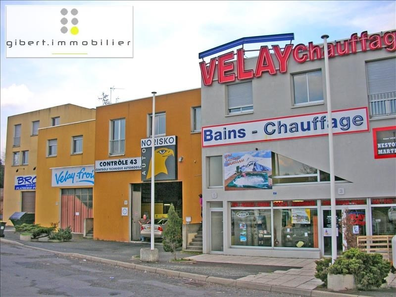 Location local commercial Brives charensac 1250€ HT/HC - Photo 6