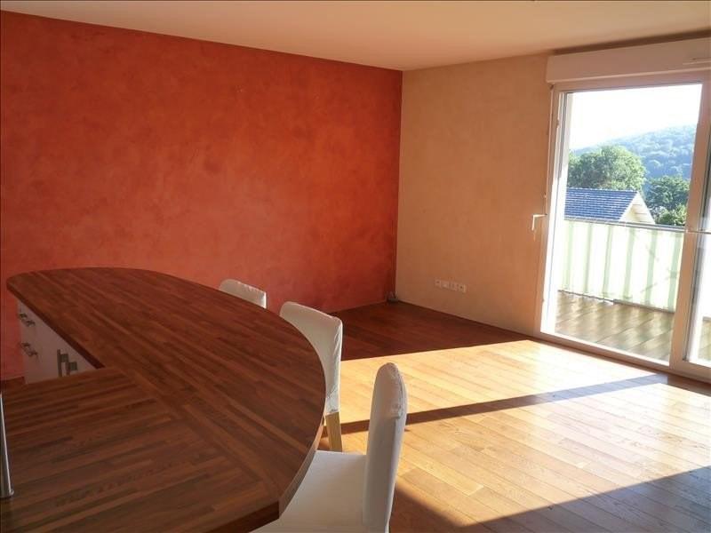 Vente appartement La muraz 235000€ - Photo 1