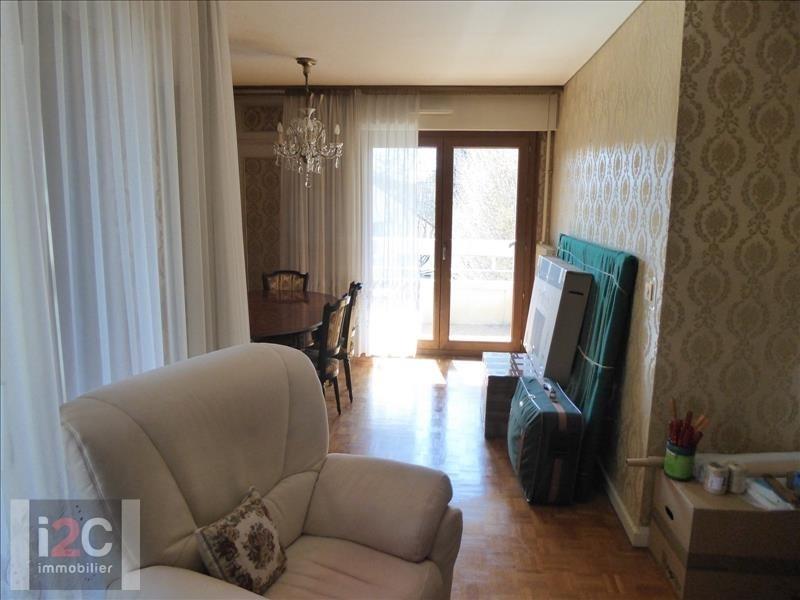 Vendita appartamento Ferney voltaire 289000€ - Fotografia 5