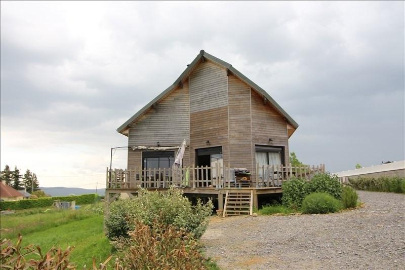 Vente maison / villa Narcastet 276000€ - Photo 5