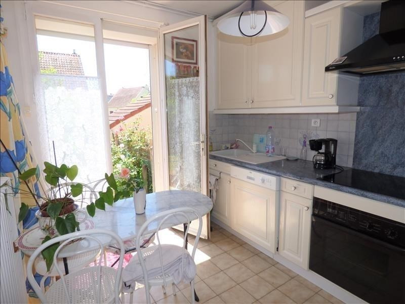 Vente maison / villa Yzeure 141 000€ - Photo 3