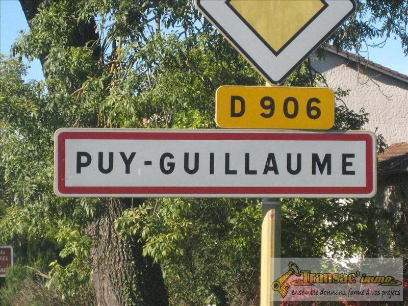 Vente terrain Puy guillaume 33000€ - Photo 1