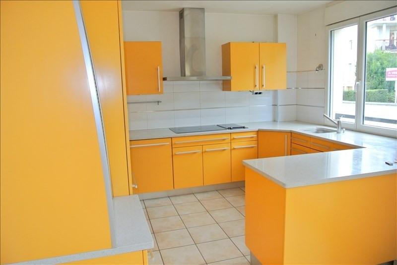 Vente appartement St germain en laye 995000€ - Photo 7