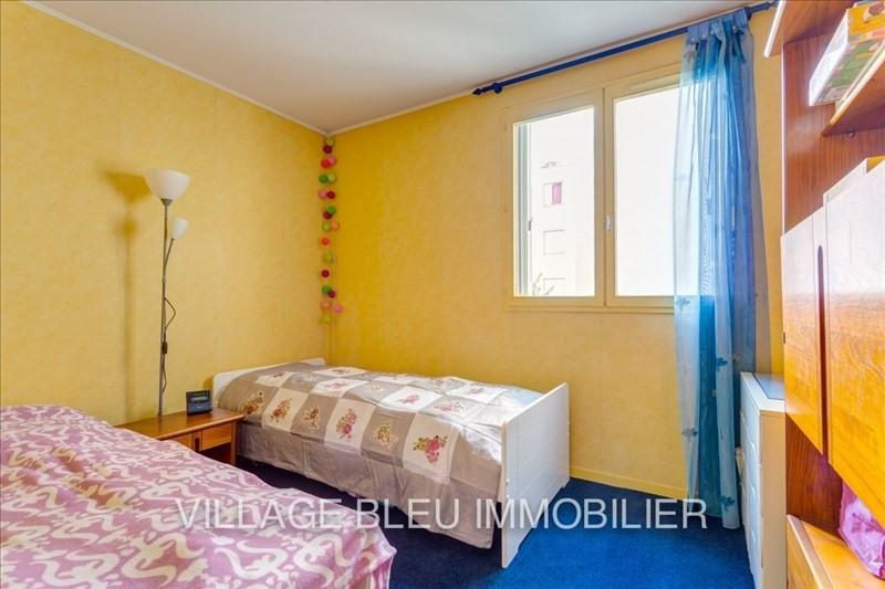 Sale apartment Asnieres sur seine 250000€ - Picture 5