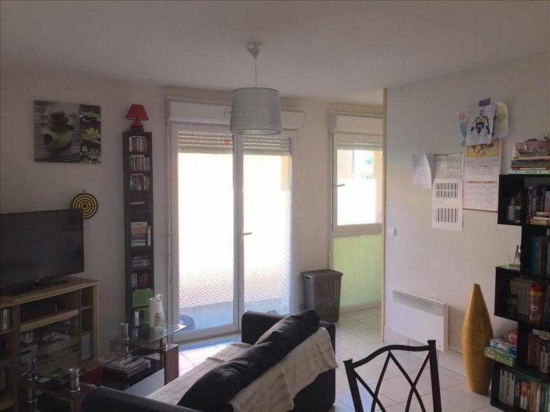 Vente de prestige appartement Montbeton 64000€ - Photo 1